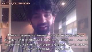 Интервью Анушки Арора с Баруном Собти(русские субтитры) 21 07 2015 года