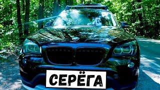 Серега - Черный бумер (cover by Just Play)