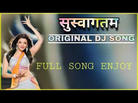 SU SWAGATAM SONG DJ MIX | CG SU SWAGATAM SONG FULL ORIGINAL