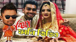 ক্রিকেট পাড়ায় বিয়া | Bangla Funny Video | Mehedy Hasan Miraz VS Sabbir Rahman | Sports Talkies