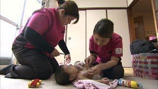 親子の時間を支える…岡山県唯一の小児専門訪問看護 thumbnail
