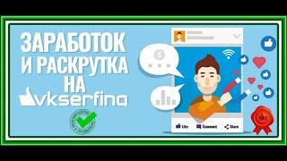 Продвижение и заработок в социальных сетях