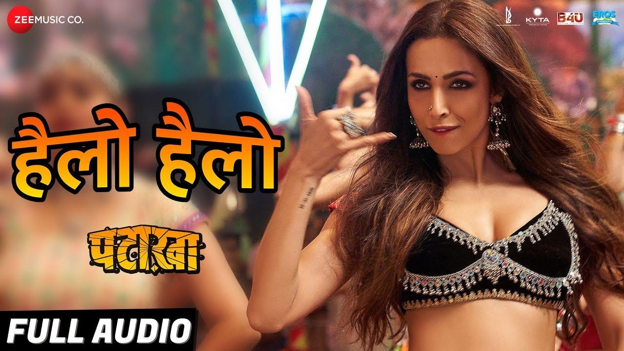 Hello Hello - Full Audio | Pataakha | Malaika Arora | Vishal Bhardwaj & Rekha Bhardwaj | Gulzar