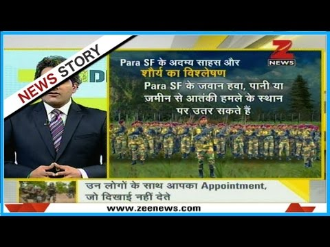 DNA: In conversation with members of Para SF soldiers