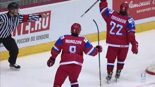 Ruslan Iskhakov Highlights: U18 5 Nations & U18 World Championships  New York Islanders Prospect