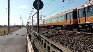 近鉄電車 特急電車高速通過【ちょこっと列車撮影22】