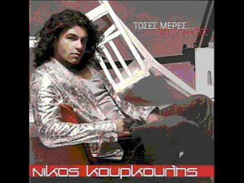 nikos-kourkoulis-san-pernas-greekchild