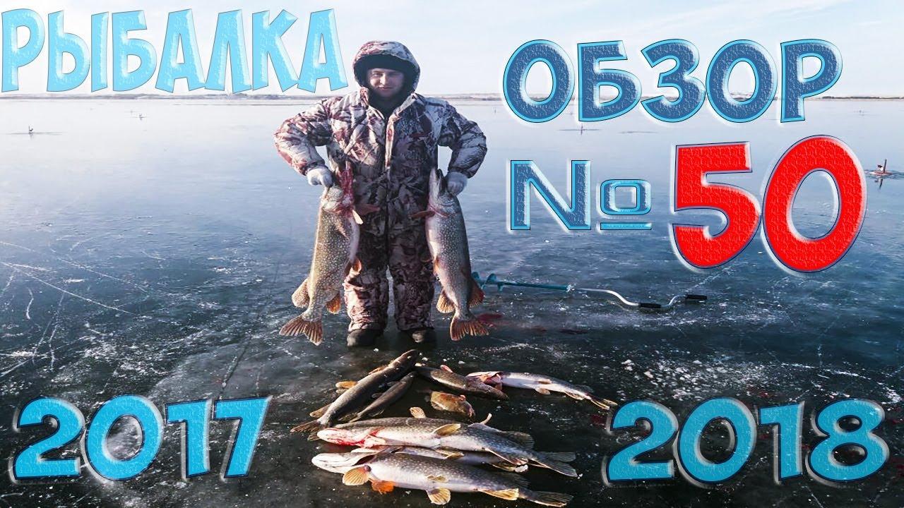 рыбалка в черте города астана