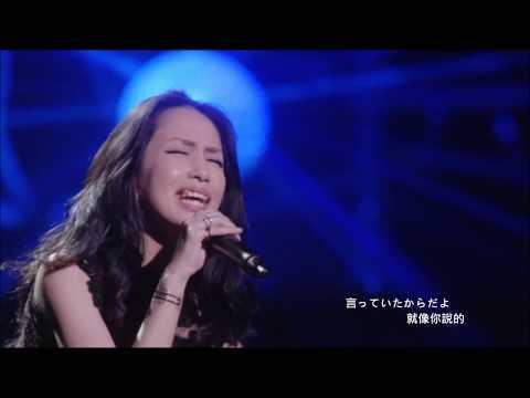 中島美嘉 - ORION  (2015 The Best Dears & Tears)