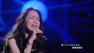 中島美嘉の27枚目のシングル。「ORION」はドラマ『流星の絆』の挿入歌に...