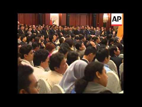 SINGAPORE: ASEAN SUMMIT UPDATE