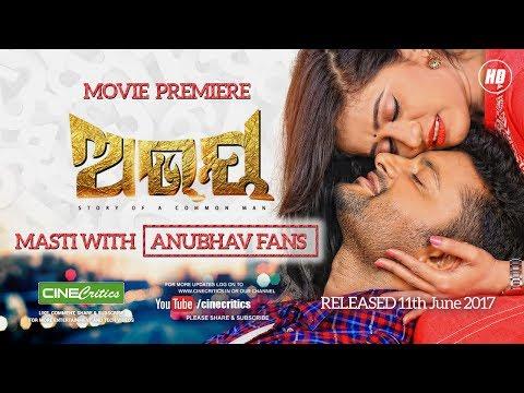 Abhaya Odia Movie Premiere (2017)  - Anubhav Mohanty, Elina Samantaray - Fan Masti - CineCritics