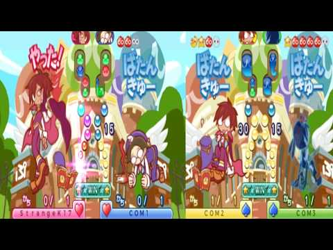 Puyo Puyo 20th Anniversary Team Strange Klug This Is Retaliation!