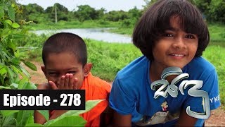 Sidu    Episode 278 30th August 2017 Thumbnail