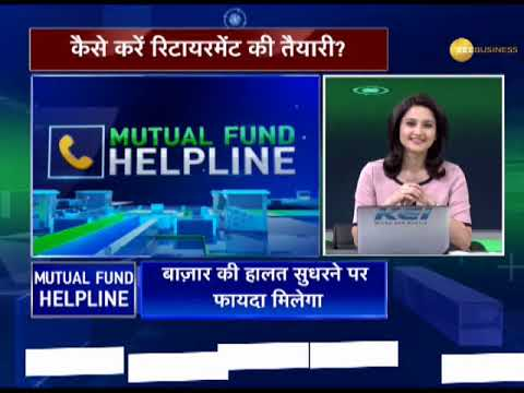 Mutual Fund Helpline: Solve all your mutual fund related queries, April 16, 2018