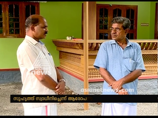Youth from Kerala dies in Iron Butt Challenge: Victim's father responses to Asianet News