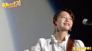 阿部サダヲと吉岡里帆が登場した『音量を上げろタコ!なに歌ってんのか...