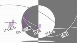 【男性5人合唱】 裏表ラバーズ / Ura-Omote Lovers - Nico Nico Chorus