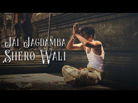Jai Jagdambe Maa by Akash Raina   HarJass Records   Escape Matter