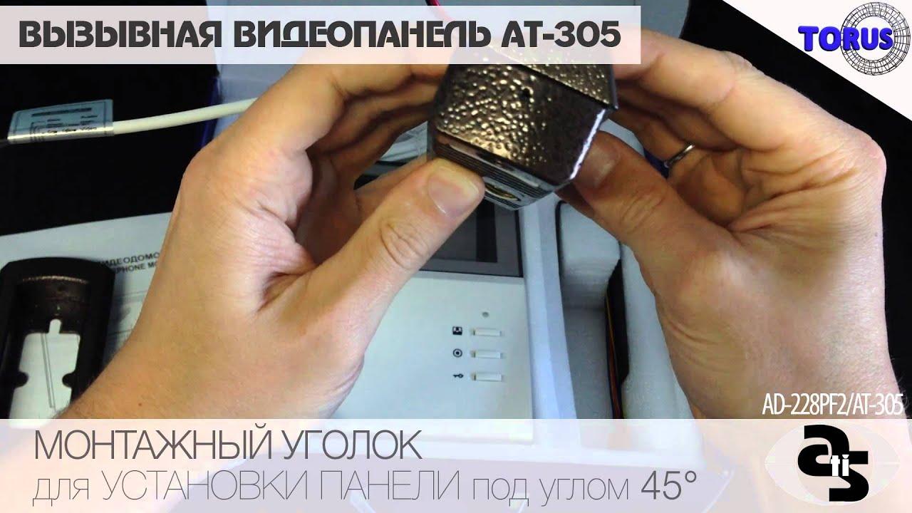 с контролером eplutus ep-2280 схема подключения
