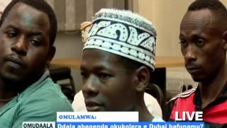 Omudaala : Ddala abagenda okukolera e Dubai bafunamu?Part C thumbnail