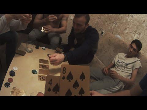 Ночь покера. Начало Мне все покер. В кругу друзей. Calvin Klein рулит.