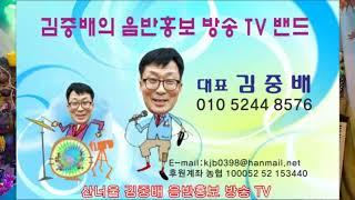 가수.신영.산너울.김중배 가요음반 홍보방송.