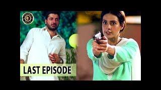 vuclip Ghairat Last Episode 13th Nov - Iqra Aziz & Muneeb Butt - Top Pakistani Drama