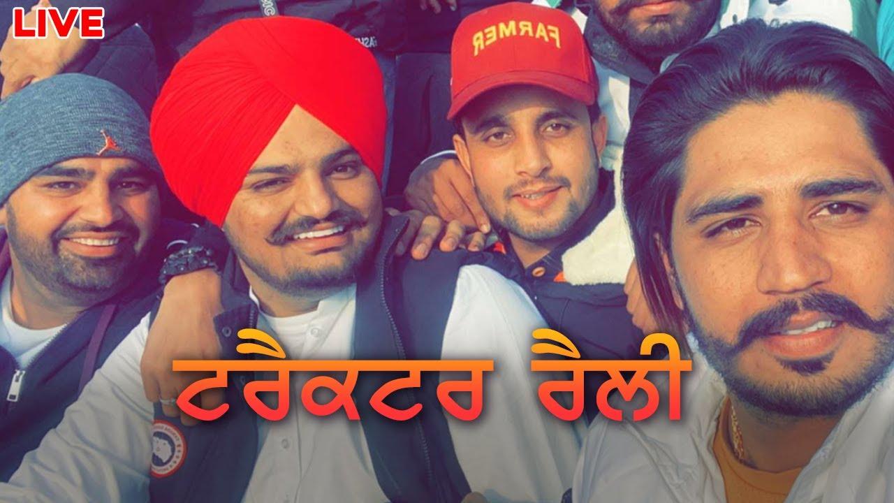 Sidhu Moose Wala | Tractor Rally at Mansa | Lakha Sidhana | Live | Bhana Sidhu