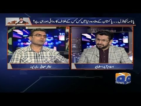 Jirga - 17 June 2017 - Geo News