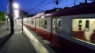 京急ドレミ1000形 三崎口発車