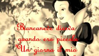 Katy Perry - Not Like The Movies - Traduzione