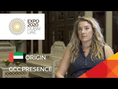 Making financial services accessible to everyone // Expo Live – NOW Money – UAE