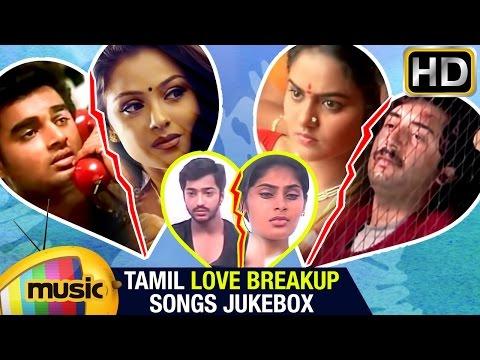 Tamil Love Breakup Songs | Heart Breaking Tamil Video Songs Jukebox | Mango Music Tamil
