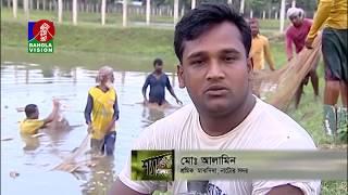কৃষিবিষয়ক অনুষ্ঠান শ্যামল বাংলা   Shamol Bangla   EP-442