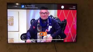 IPTV на Smart TV без проводов