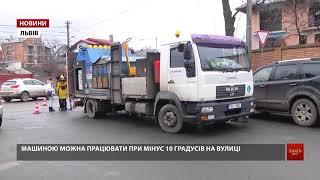 видео Ремонт інфрачервоних (ІЧ) побутових обігрівачів за кращою ціною в Києві