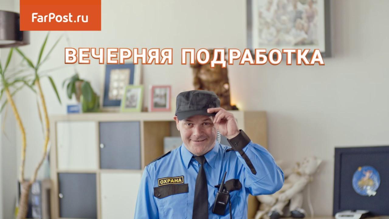 новый фар пост работа хабаровск резюме примеры ремонта оформления