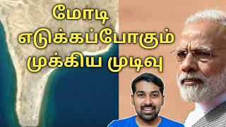 All eyes on Modi | Top Updates | Tamil | Siddhu Mohan