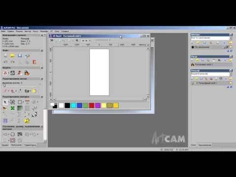 Обучение работе в программе ArtCAM 2011 Pro  Видеоурок №1 Редактор формы