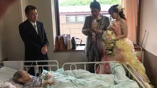 母がガンで結婚式に来れなかったからサプライズをしました❤️ (フィリピン人と日本人の結婚式です。)