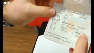 Скільки коштує громадянство ЄС - Гроші