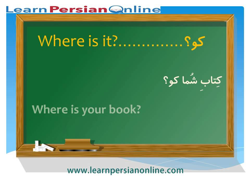 Learn To Speak Persian Farsi Fast For Beginners Lesson Ten