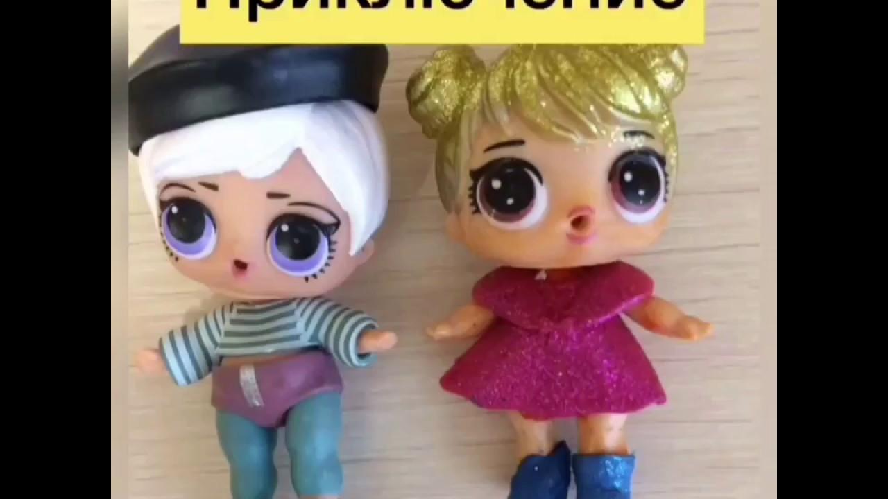 Куклы лол конфетти поп 3 серия приключение беатник бэйб и ...