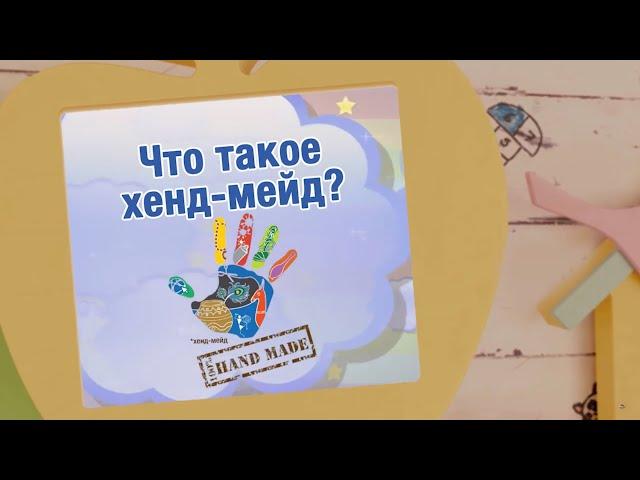 090219 Микрофон детям №44 Хенд мейд