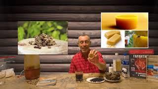видео Тыквенное варенье: сладкий способ похудеть и избавиться от целлюлита