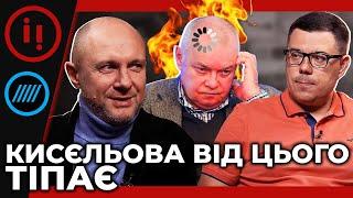 🔥 БЕРЕЗОВЕЦЬ смалить напалмом «історичну прутню» Путіна | Історія PRO LIVE