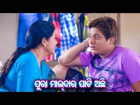 New Odia Film - Super Michhua | Best Comedy Scene - Pura Maldaar Party Achhi | Sarthak Music