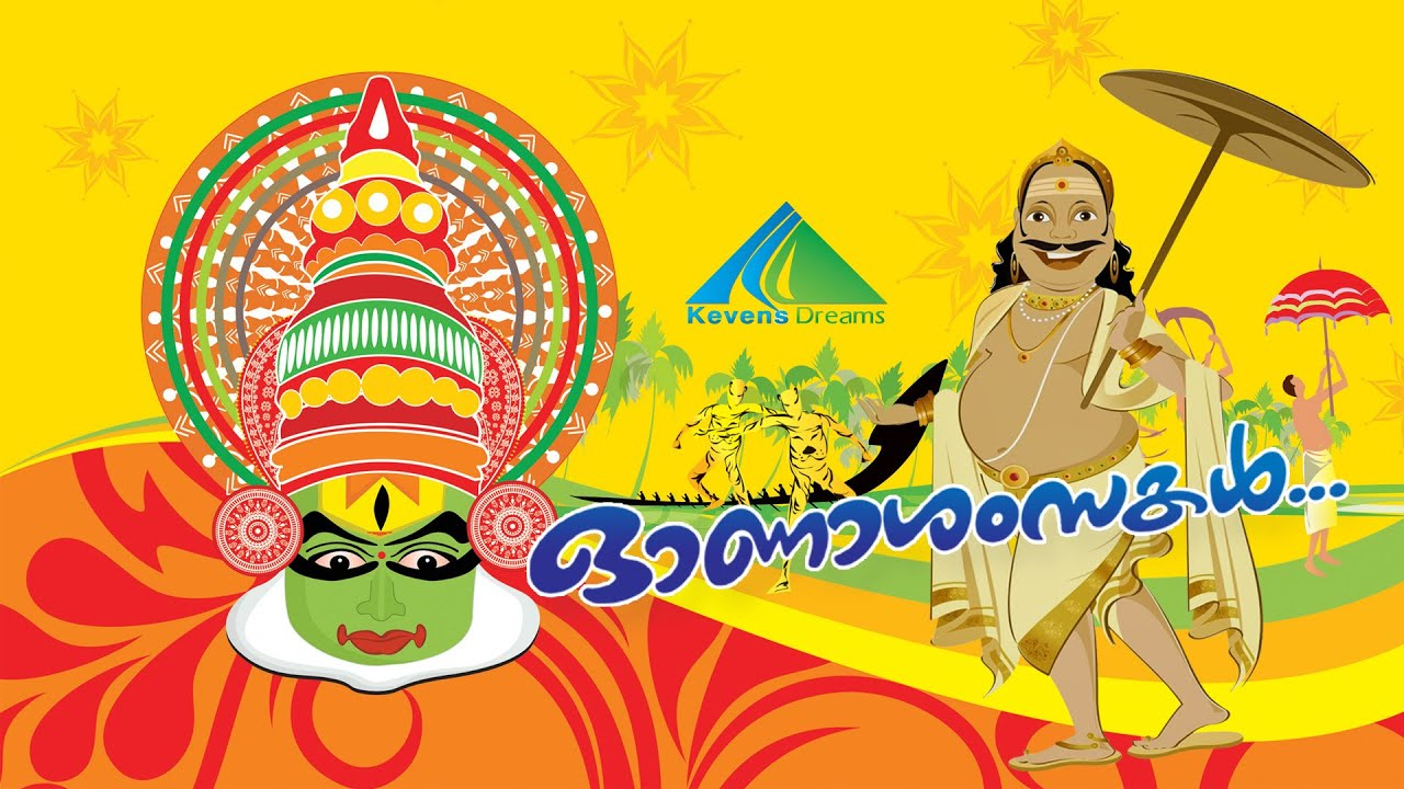 Onam Video Hd 1080p Youtube