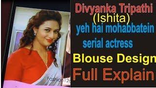 Divyanka Tripathi (Ishita) Blouse designs - Yeh Hai Mohabbatein | cutting and stitching